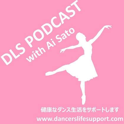 DLS podcast