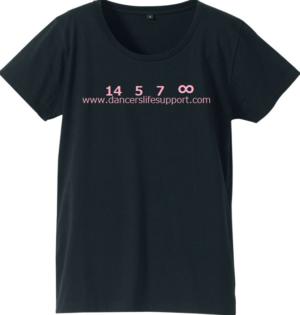 9月Tshirts